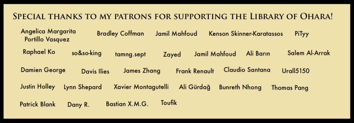 Patreon Supporters <3 v5