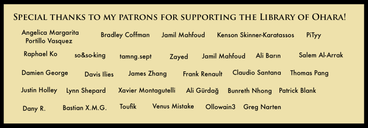 Patreon Supporters <3 v6