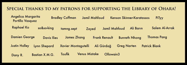 Patreon Supporters <3 v7