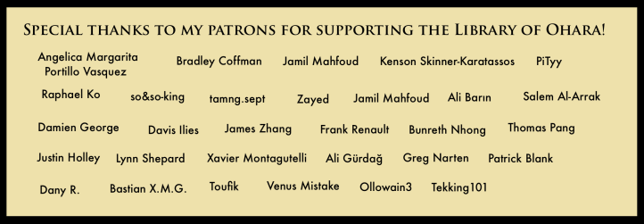 Patreon Supporters <3 v7 copy