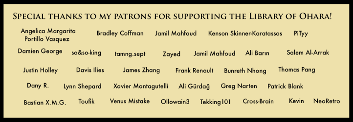 Patreon Supporters <3 v7 copy 3