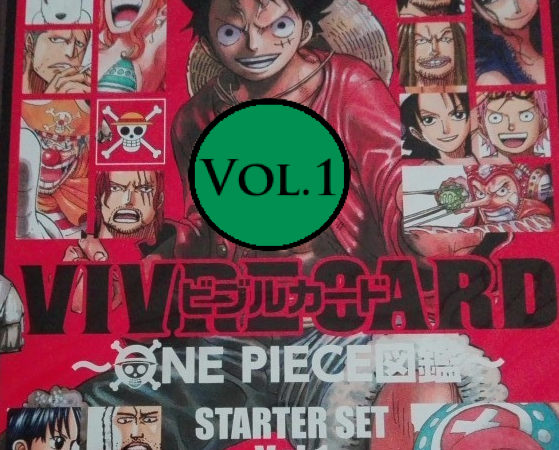 Vivre Card Databook – Vol  1 (all the new information