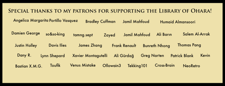 Patreon Supporters <3 v7 copy 4