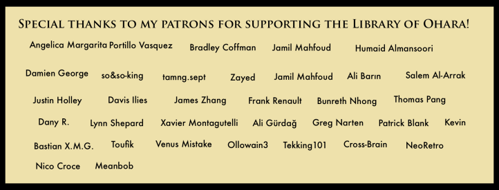 Patreon Supporters <3 v7 copy 5