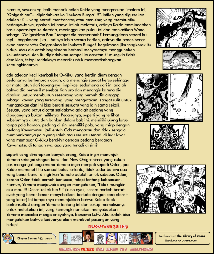 one-piece-chapter-985-in-depth-analysis-7